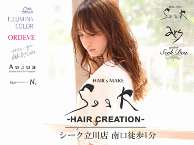 Hair&Make SeeK 立川2