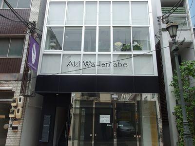 Aki Watanabe4