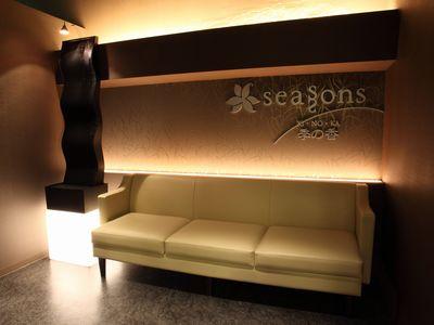 SEASONS季の香 府中店3