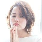 【うるつや☆】髪質改善トリートメントヘアカラー