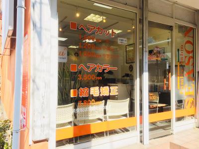 シーズン 東林間店4