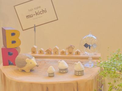 mu-kichi 三鷹3