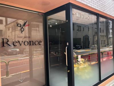 hair salon Revonce5
