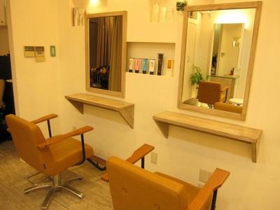 Hair Lounge Korko2