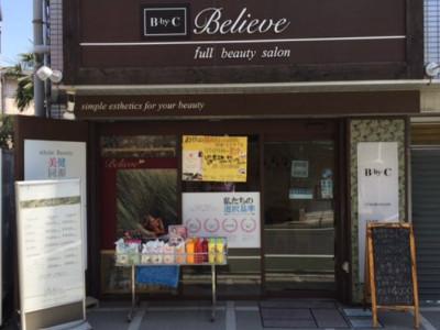 Believe上板橋店3