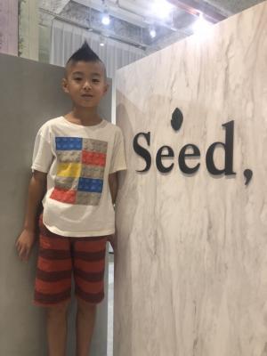 Seed, 21