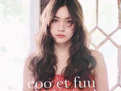 coo et fuu 表参道2