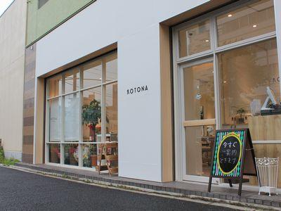 kotona hair & relax 赤羽店4