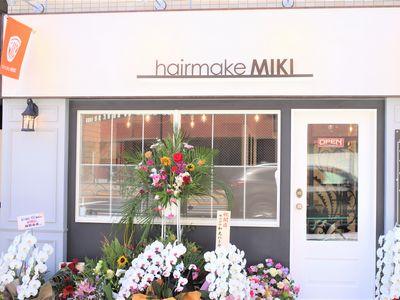 hair make MIKI 蔵前店2