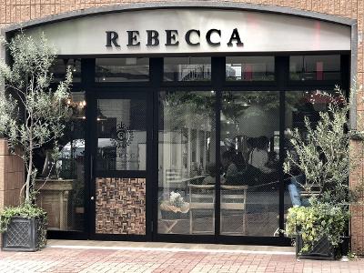 REBECCA by CURACION2