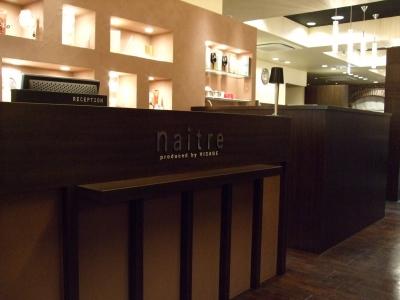 naitre2