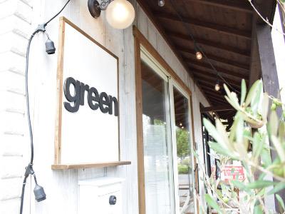 green hair&relax5