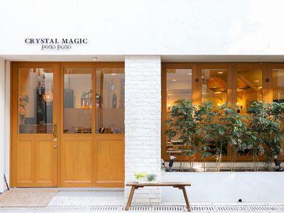 クリスタルマジック ponopono店3