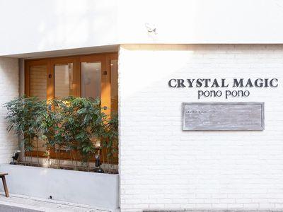 クリスタルマジック ponopono店4