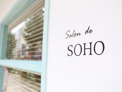 Salon de SOHO 蕨3
