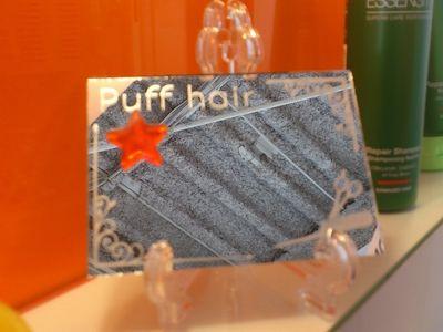 Puff hair3
