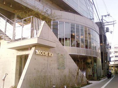 MODE K's 石橋店3
