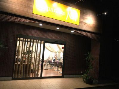 Le parfumM 成田加良部店3