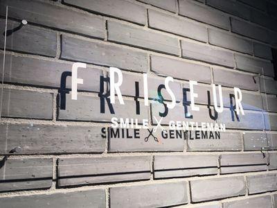 FRISEUR 川西店4