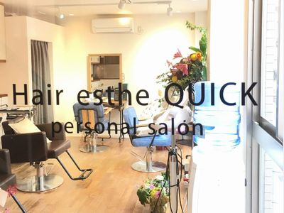 Hair esthe QUICK Personal Salon2