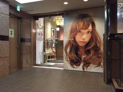 BRAVE 我孫子店4