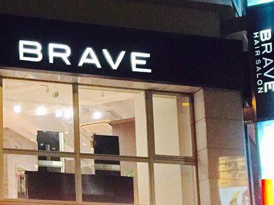 BRAVE 我孫子店5