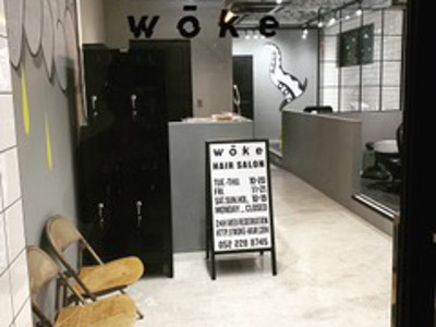 woke5