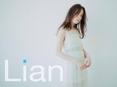 Lian 方南町店4