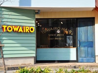 TOWAIRO2