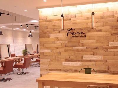 Fare 東戸塚3