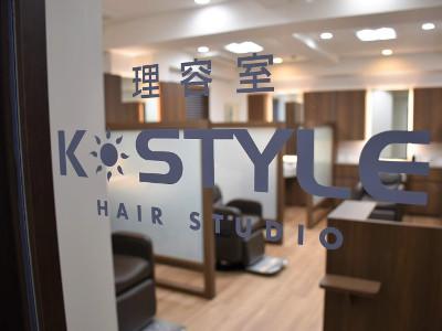 K-STYLE HAIR STUDIO 虎ノ門店2