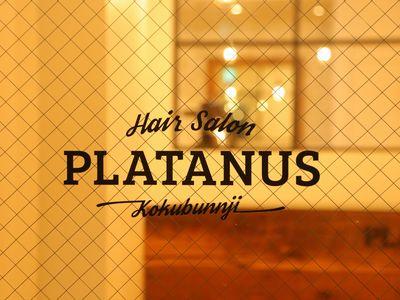PLATANUS 国分寺4