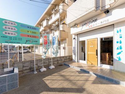 美髪カラー専門店 gression 高坂店 【グレッション】5