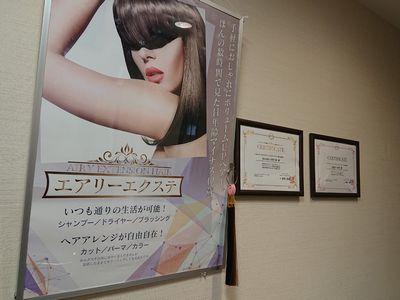 エイジングケアサロン Beauty  NaNa4