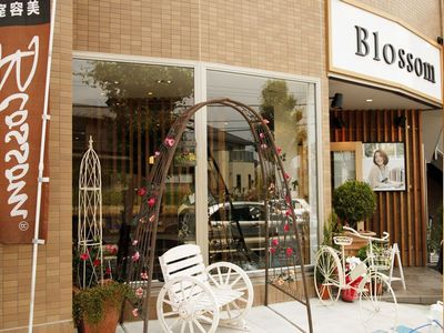 Blossom 川越西口店4