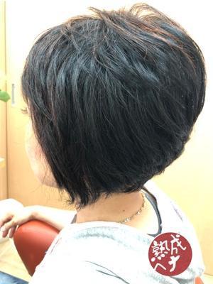 【ヘナで美髪】熟成ヘナトリートメントでくせ毛もお手入れ楽-5
