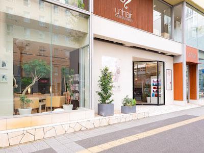 unhair 千葉中央店(アンヘア)3