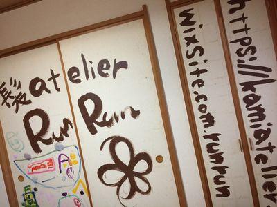 髪atelier RunRun3