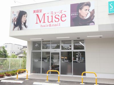 Muse 新座店(ミューズ)4