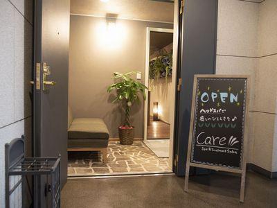 Treatment&Spa Salon Care 坂戸駅前店5
