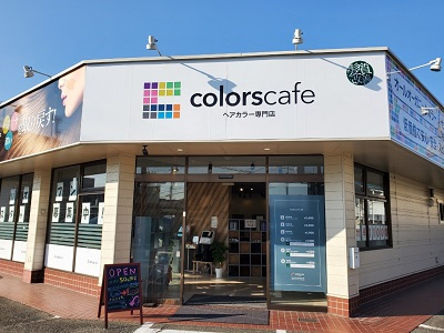colors cafe3