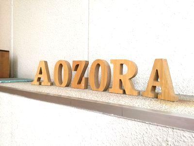 Beauty Salon AOZORA4