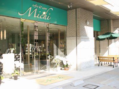 refre&care MICHI 幸町店4