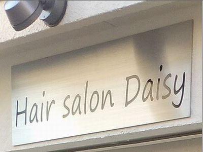 Hair Salon Daisy【デイジー】3