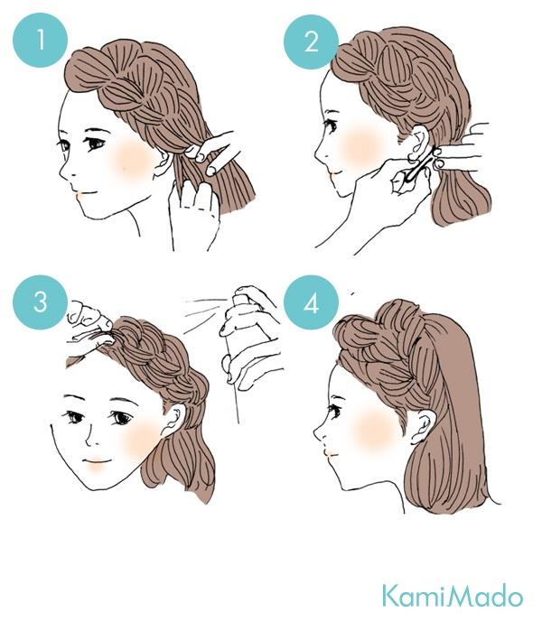 簡単3ステップで旬顔!ボブの前髪編み込みヘアアレンジ【イラスト付き】