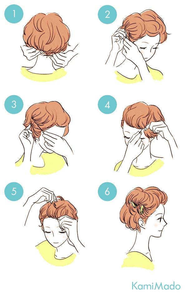 髪型アレンジ ショート 簡単