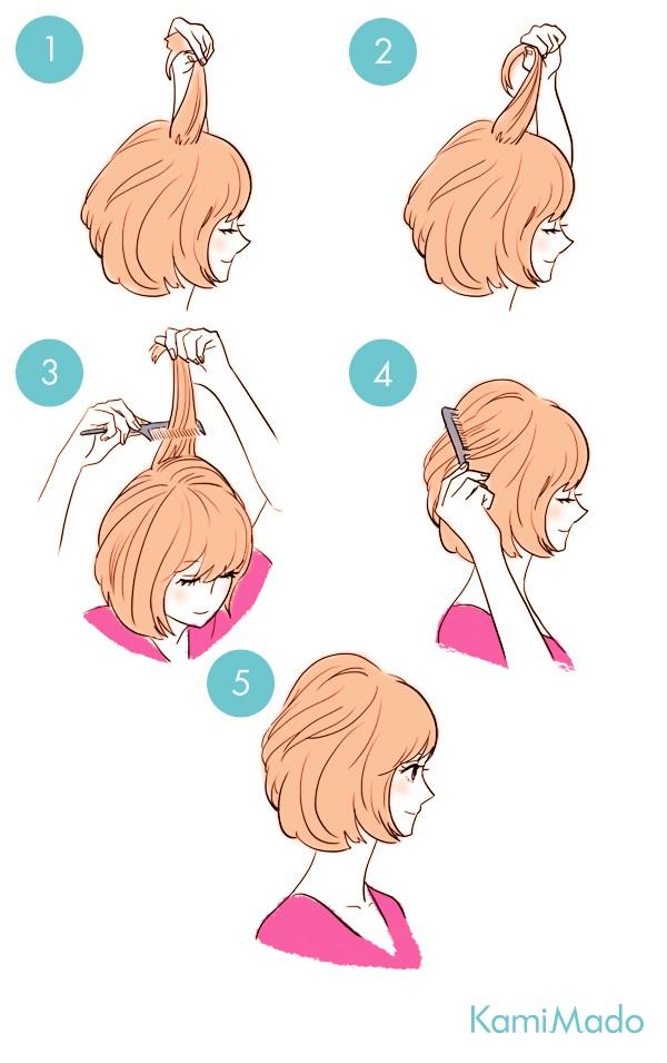 髪の毛 イラスト