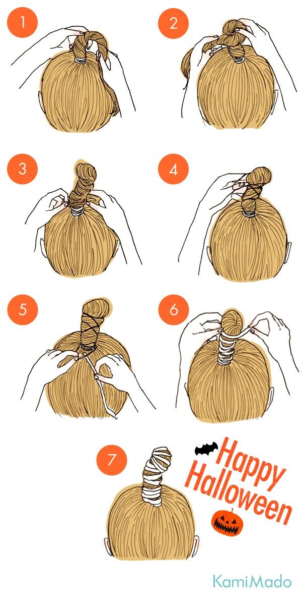 ハロウィンかぼちゃ風簡単仮装アップヘアアレンジイラスト付きー髪