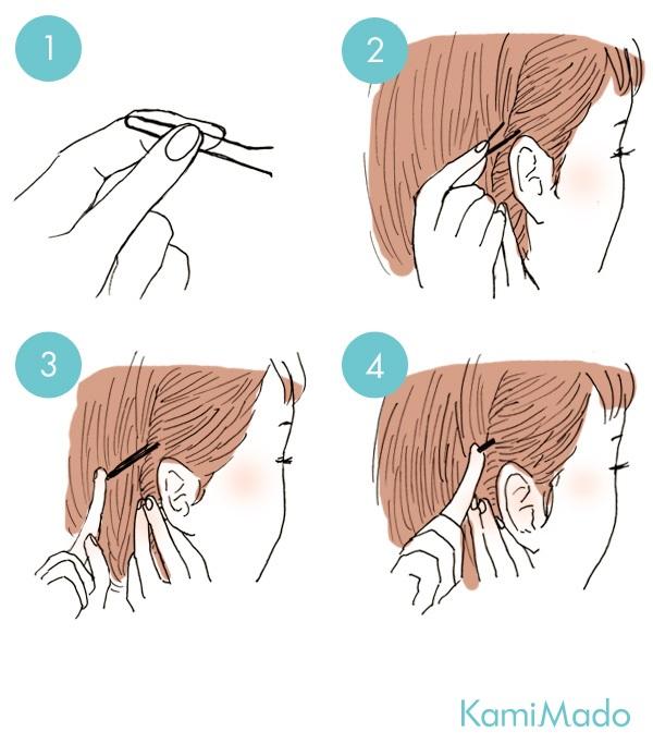 しっかり髪をキープ!ヘアピン・アメピンの基本的な使い方【イラスト付き】