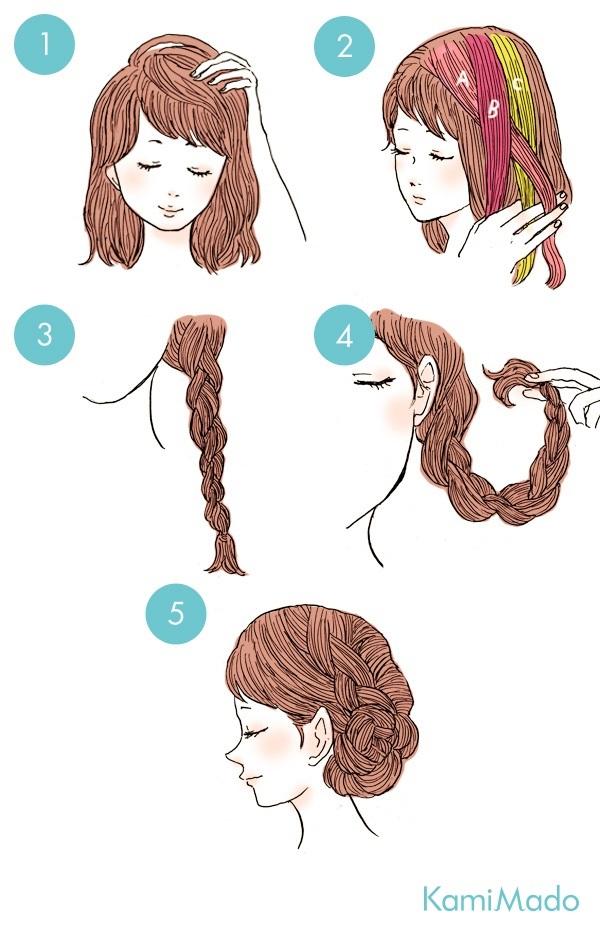 お花風まとめ髪の作り方